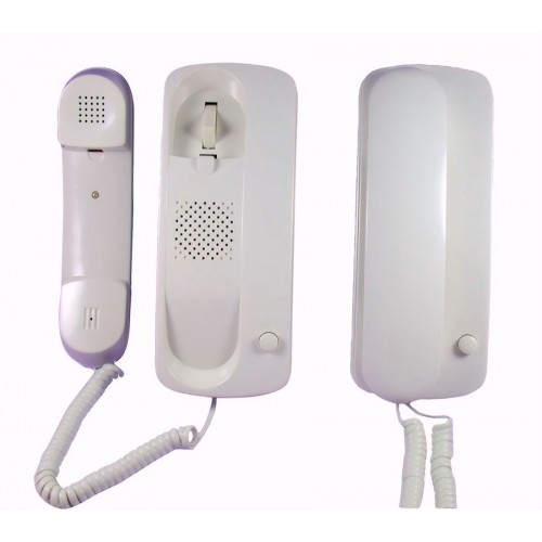 Calford Home Office 2 Station Wired Door Bell Interphone Intercom ...