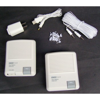 Gate entry, store-counter office home wired door bell intercom with 60 ft cable, AC adapter included